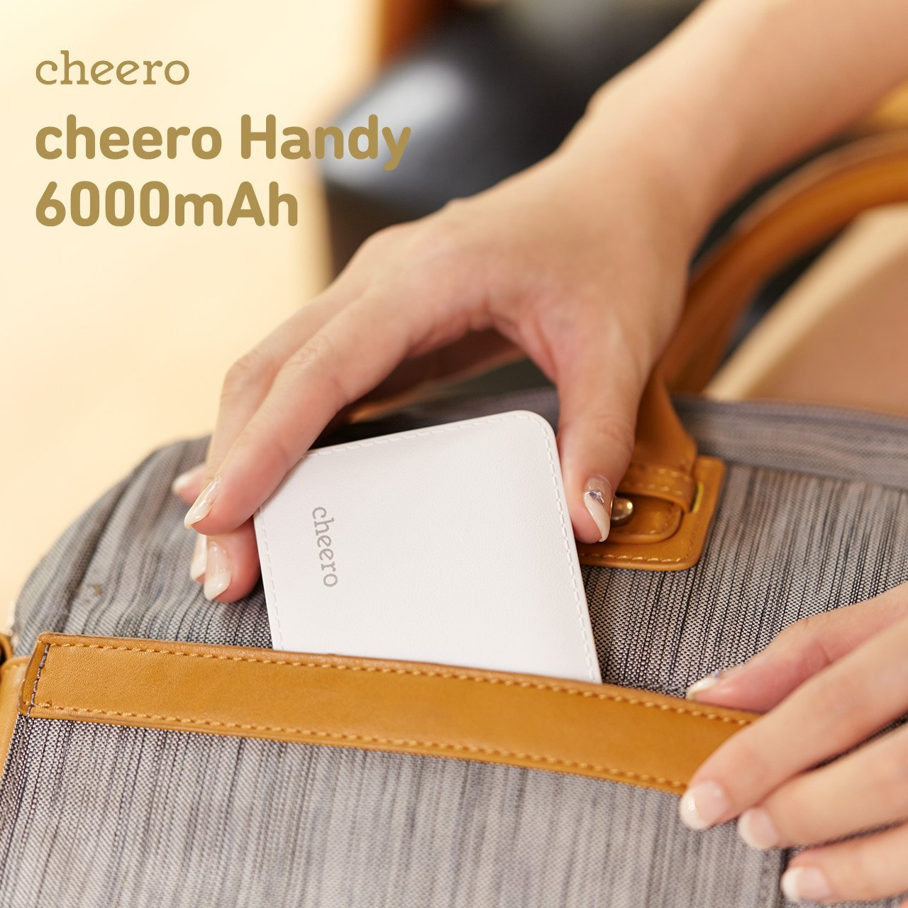Cheero Handy, un competidor de la batería Xiaomi PowerBank 10
