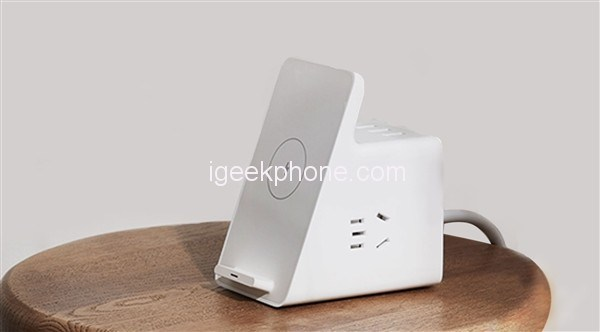 Xiaomi Vertical Wireless Charging Socket