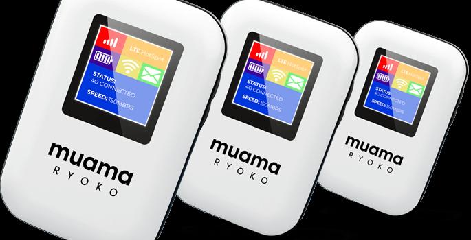 Muama ryoko wifi portatil sin contrato, precio, opinión, características, alternativas