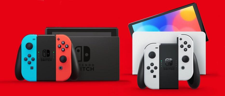 Nintendo Switch OLED 2